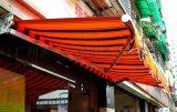 供应广州雨篷伸缩厂家,图片,广州雨篷定做、广州遮阳篷制作