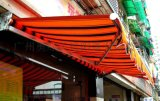 供應廣州雨篷伸縮廠家,圖片,廣州雨篷定做、廣州遮陽篷制作