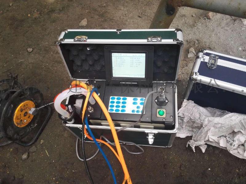 煙筒廢氣排放監測LB-70C煙塵煙氣測試儀
