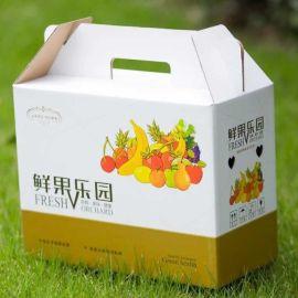 广州精装包装盒、玩具包装盒设计