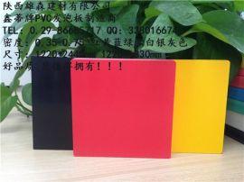 合肥市芜湖蚌埠淮南白色红色8mm15mmPVC发泡广告板生产厂家