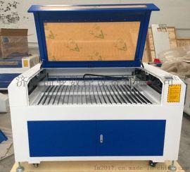 塑料激光雕刻机亚克力复合材料激光切割机