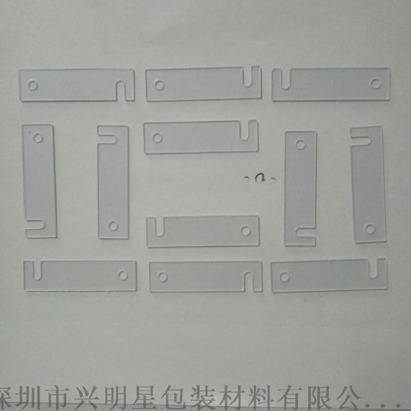 深圳兴明星PC绝缘片、PC绝缘垫片、黑色PC绝缘