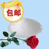 二氯喹啉酸84087-01-4