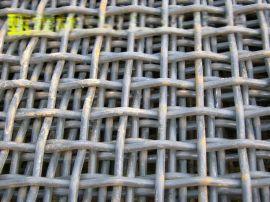 济南水稻热镀锌编织轧花网-3mm丝挡粮钢丝网厂家热线**