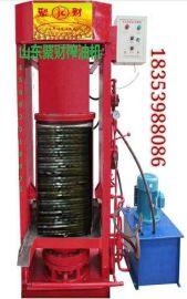 山西原平市立式全自动液压榨油机厂家销售价格