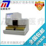 優利特URIT-1500全自動尿液分析儀