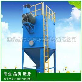 单机、布袋、锅炉除尘器 PL型单机袋式除尘器