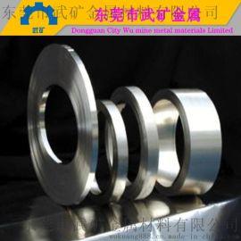 武矿不锈钢厂 进口304L不锈钢带 316弹簧带 拉伸材料 冲压
