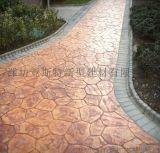 潍坊滨海 政道路专用 彩色耐磨路面模具 压花地坪厂家 压花地坪包工包料