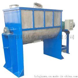 卧式双螺带干粉混合机 立式螺旋输送混合机 螺条混合机