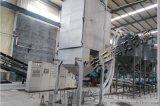 塗料噸袋拆包機_噸包拆包機帶有防塵結構