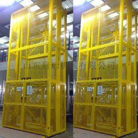启运求购衡水 沧州市液压升降货梯 简易升降机导轨式升降平台厂房货物提升机