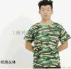 【廠家直銷】迷彩圓領衫, 訓服