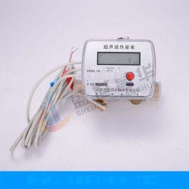 厂家直销DN20/DN25超声波热量表