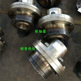 φ380齿式联轴器 卷筒用联轴器 单双梁起重机联轴器 按图纸加工定制非标联轴器 制动轮