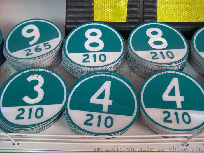 兰州道路反光指示牌制作1862900 4099兰州路杆加工厂
