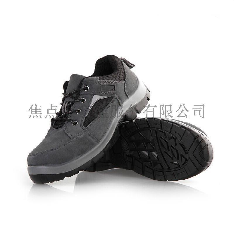 霍尼韋爾 防滑防砸防靜電勞保鞋 Tripper低幫運動式安全鞋 灰黑款 SP2010501