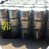 山東三氯乙烯生產廠家直銷價格