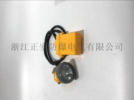 KL5LM(A)本安型矿灯煤矿**LED报警矿灯矿井照明头灯正安防爆头灯矿灯
