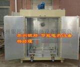 电机绕组浸漆烘箱 电机维修用烘箱 轨道式电机烘箱
