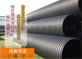 株洲钢带增强螺旋波纹管禹顺400价格