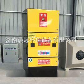 晨冠立式光氧催化一体机,汽车烤漆房专用废气处理设备