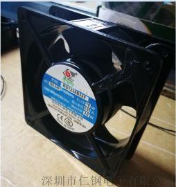 充电桩专用风扇/12038散热风机