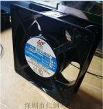 充電樁專用風扇/12038散熱風機