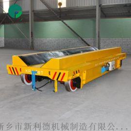 长沙钢包车专业厂商KPJ电缆卷筒供电轨道平车