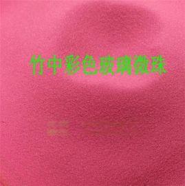 供应80-280目高密度高滑动性高流动性填缝剂美缝剂用彩砂 彩色玻璃微珠价格
