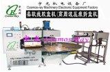 宇光4工位转盘高周波胶盒压痕成型机