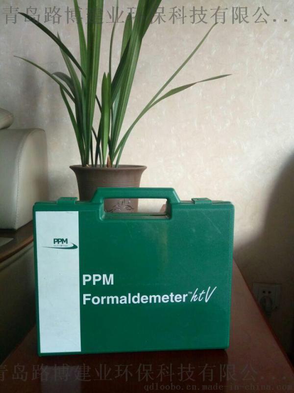 英國PPM PPM-HTV甲醛檢測報價
