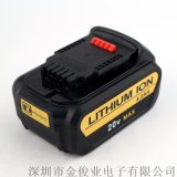策马特全新替代得伟20V/18V电钻刷开关电动工具锂电池