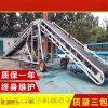 加工定做皮带输送机 8米散料移动式槽型皮带输送机