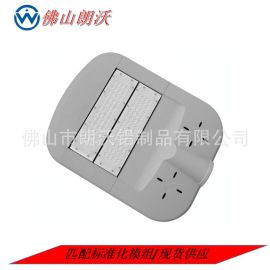 LED路灯外壳 高品质60w/100w模组路灯套件