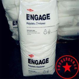 食品级/POE/美国陶氏/8185/高密封性/注射POE/用于食品包装