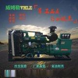 潍坊威姆勒150千瓦发电机组 150KW发电机组 柴油发电机组厂家直销