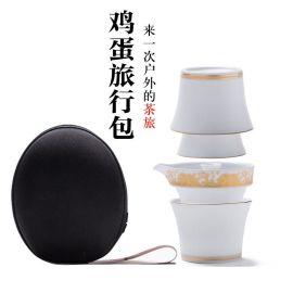 創意杯一壺二杯便攜辦公家用旅行功夫茶具陶瓷茶杯私人定制
