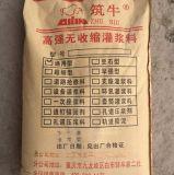 吳忠灌漿料-高強無收縮灌漿料-TH築牛牌灌漿料