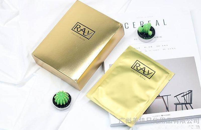 ray面膜是什 麼牌子和檔次 來自泰國的No.1面膜
