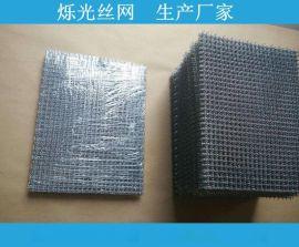 武汉重型轧花网 路基编织网 粗丝钢丝网 品质保证