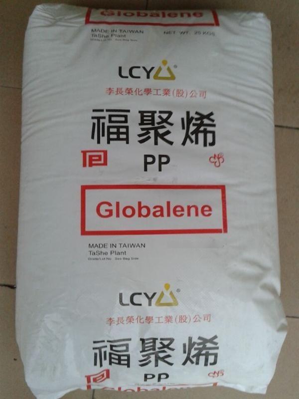 PP聚丙烯李長榮化工(福聚)6331熱水壺食品容器 瓶蓋專用料PP