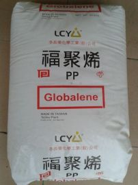 PP聚丙烯李长荣化工(福聚)6331热水壶食品容器 瓶盖专用料PP
