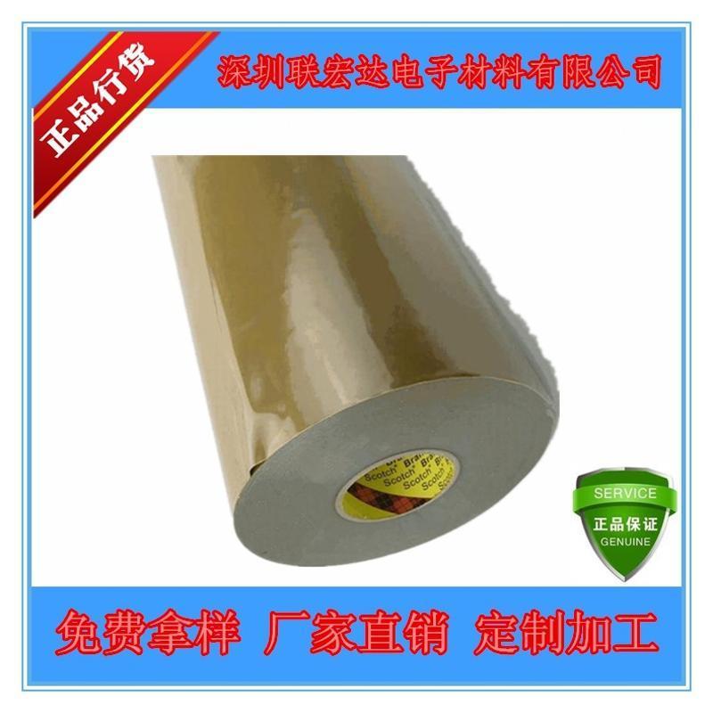 厂家直销3MRT8016 汽车泡棉胶带 灰色泡棉胶带 专用3MVHB双面胶