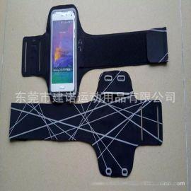 跨境** 户外运动手机臂套 血压计手臂固定套 手机保护臂带定制