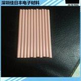 99陶瓷棒 氧化铝陶瓷棒 氮化铝陶瓷棒棒