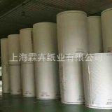 紙杯紙 紙碗紙 進口美國GP白卡紙 雙面兩面淋膜白卡紙