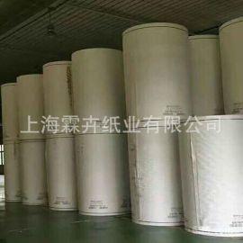 纸杯纸 纸碗纸 进口美国GP白卡纸 双面两面淋膜白卡纸
