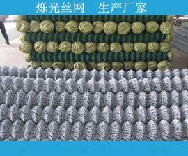 山坡防落石用勾花網 鍍鋅鐵絲勾花網圍欄 護坡菱形網